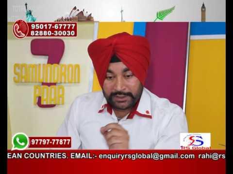 SSVF Explain By visa expert Sukhchain singh Rahi
