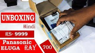 new Panasonic eluga ray 7000 unboxing HIndi