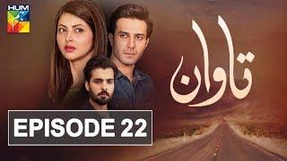 Tawaan Episode #22 HUM TV Drama 12 December 2018