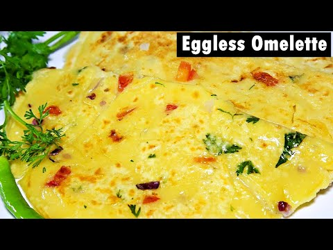 Eggless Omelette Recipe | Veg Omelette | Vegetarian Omelette | Kanak's Kitchen