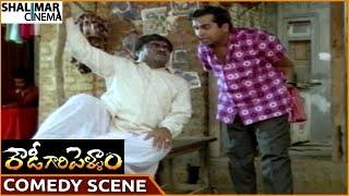 Rowdy Gari Pellam || Brahmanandam Hilarious Comedy With Babu Mohan || Mohan Babu || Shalimarcinema