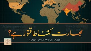 How Powerful is India? | Most Powerful Nations on Earth #9 | In Urdu