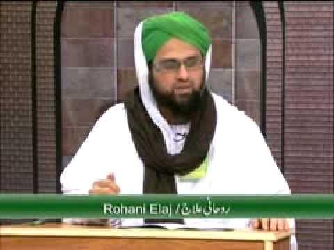 Rohani Ilaj (Spiritual Treatment) - Pus Pimple (Peep ke Dane) Khatam hone ke Wafaiz