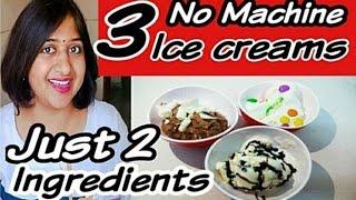 Homemade Ice Cream,3 Flavours,Ice Cream Recipe,Easy Ice Cream Recipe,No Machine Ice Cream Recipe