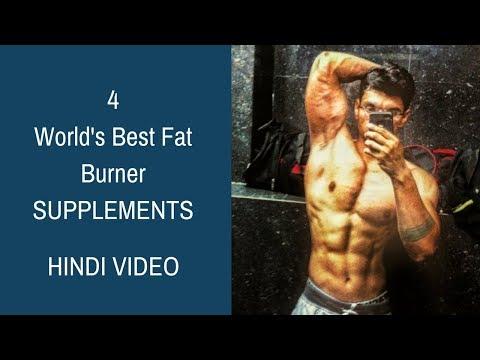 World's Best Fat Burner | Cheapest | World's Cheapest & Effective Fat Burner | kinda clickbait