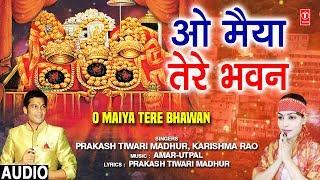 ओ मैया तेरे भवन O Maiya Tere Bhawan I PRAKASH TIWARI MADHUR, KARISHMA RAO I Devi Bhajan I Full Audio