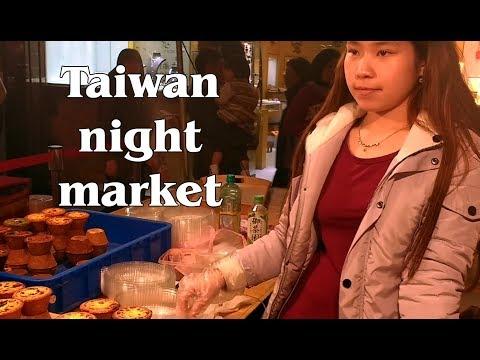 Taiwan night market street food