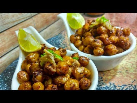 Spicy Lemon masala chana chaat || mazedar recipe in No time || Chana chaat