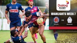 Match Highlights – CR&FC vs Police SC DRL 2017/18 #26