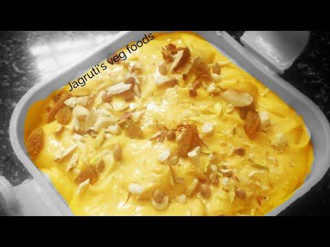Gujarati sweets/ mango matho recipe/ऐसे बनाये स्वादिष्ट मेंगो मठ्ठो/ મેંગો મઠ્ઠો બનાવવા ની રીત/