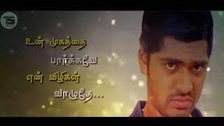 இதயத்தைத் தொடும் பாடல்கள் | Feeling Lonely | Best Songs | Tamil