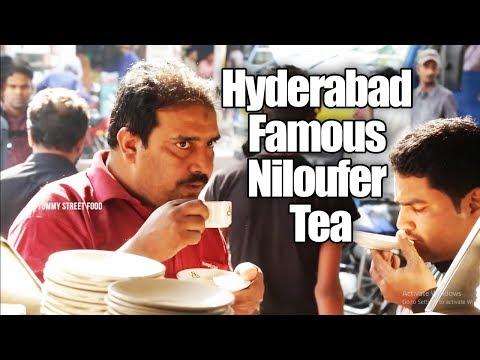 Irani Chai - Hyderabad Famous Niloufer Tea | Hyderabad Irani Chai | Yummy Street Food
