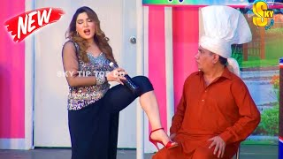 Nasir Chinyoti With Iftikhar Thakur and Khushboo Stage Drama Mr Gaama Full Comedy Clip 2019