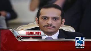 News Headlines | 8:00 AM | 19 Oct 2018 | 24 News HD