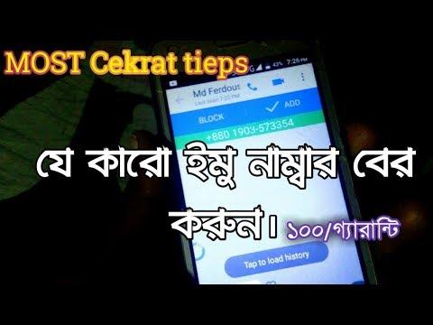 how to imo number show bangla.যে কোনো ইমু নাম্বার বের করুন খুব সহজে।