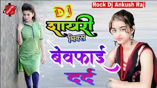 Download MP3   khula hai mera pinjra fast gms mix dj chand