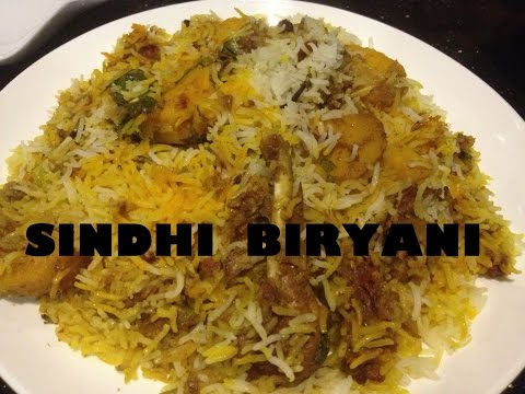 sindhi biryani Recipe pakistani -سندھی بریانی -sindhi biryani recipe in urdu video