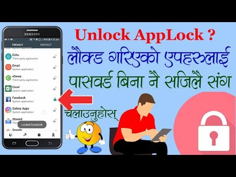 How To Unlock Locked App Without Password/Pattern - One Simple Android Setting [In Nepali]