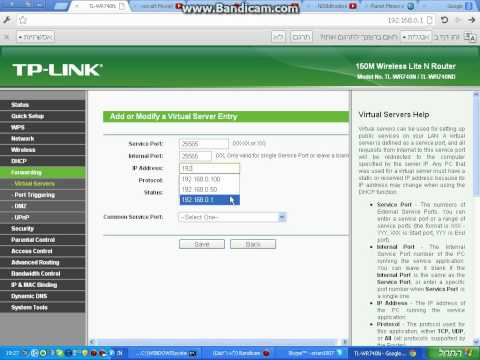 Minecraft Port Forwarding with TP-LINK router