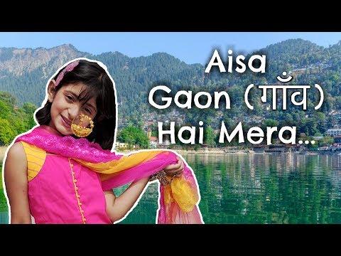 Aisa Gaon (गाँव) Hai Mera ...... #MyMissAnand #Garhwal #Travel #DIML #Vlog