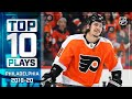 Top 10 Flyers Plays Of 2019 20 Thus Far NHL