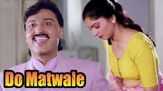 Gulshan Grover Get Fascinated By A Woman Bollywood Movie Scene , Do Matwale