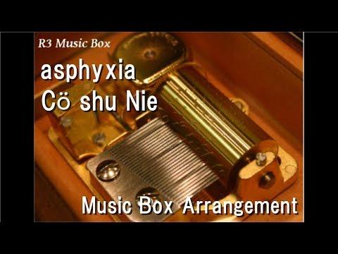 asphyxia/Cö shu Nie [Music Box] (Anime