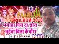 Download RiNTU. Kumar DJ(2) MP3,3GP,MP4