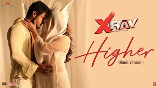 Higher Song  | X Ray (The Inner Image) | Raaj Aashoo | Swati Sharma | Rahul Sharma | Alka khan