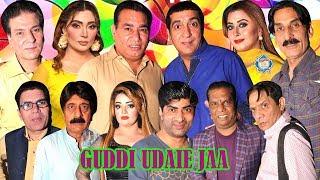 Guddi Udaie Jaa Trailer 2019 Zafri Khan and Nasir Chinyoti with Khushboo Stage Drama 2019