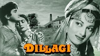 Dillagi - 1949 Black & White Superhit Classic Movie | Suraiya, Shyam
