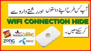 Block Hide not show modem router device charji wifi signals