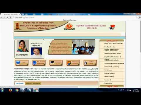 rajpms scholarship portal course code find