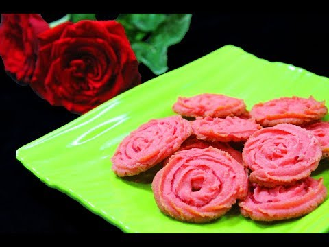 Perfect Rose Cookies or Butter Cookies | Valentine's Day Special - Chef Lall's Kitchen