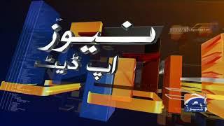 Geo News Updates 07:30 PM | 31st May 2020