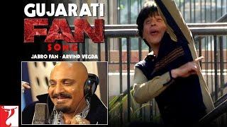 Gujarati Fan Song Anthem | Jabro Fan - Arvind Vegda | Shah Rukh Khan | #FanAnthem