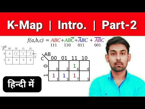 K-Map Intro. | Part -2 | Explain In Hindi By Nirbhay Kaushik