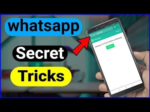 புதிய secret whatsapp tricks - New Whatsapp Tricks in Tamil