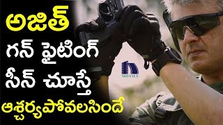 Ajith Stunning Action Scene - Latest Telugu Movie Scenes - Ajith Movies