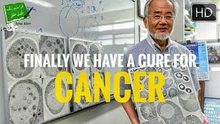 JAPANESE SCIENTIST FOUND AMAZING MIRACLE IN FASTING | RAMADAN 2018