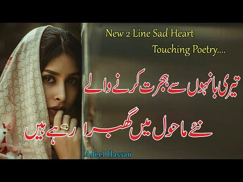 sad poetry pic free download