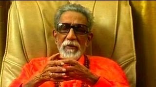 Bal Thackeray's last video message