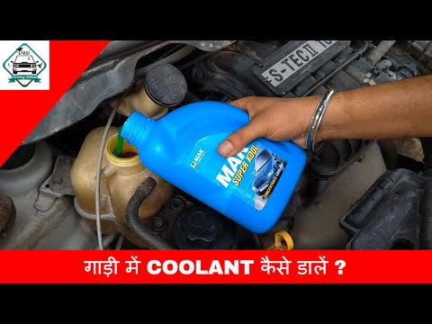 how to add coolant to your car | DIY | DESI DRIVING SCHOOL