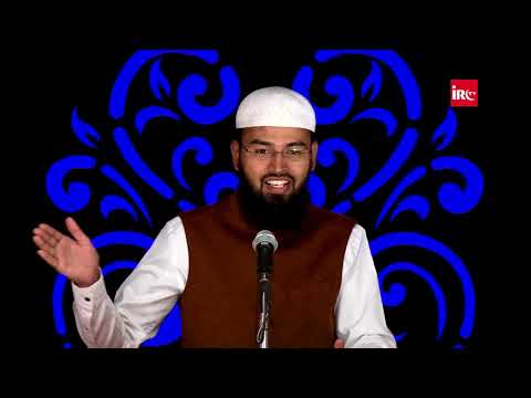 Qamri Saal Kise Kehte Hai - What Is A Lunar Year By Adv. Faiz Syed