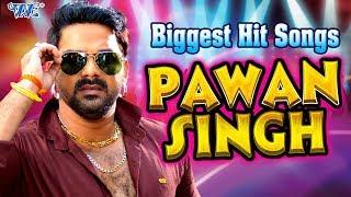 Pawan Singh 2018 का टॉप 10 सुपरहिट गाना Superhit Bhojpuri