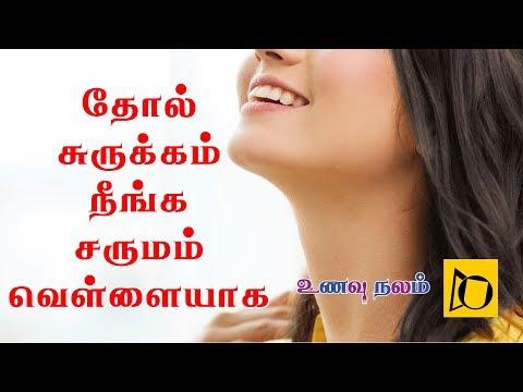 தோல் சுருக்கம் நீங்கி சருமம் வெள்ளையாக | Skin Care Routine with Watermelon Juice in Tamil