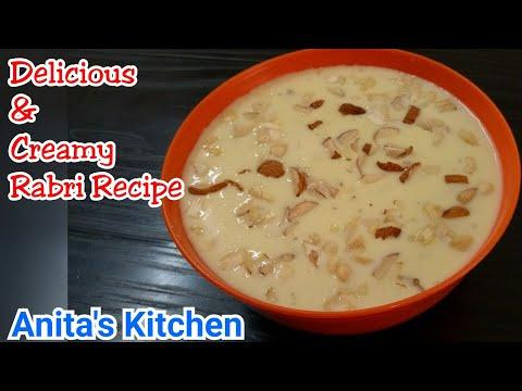 Rabri Recipe   Ramzaan special   Creamy Rabri recipe just like market