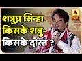 Download राहुल गांधी से हर राजनीतिक पार्टी के अध्यक्ष को सीखना चाहिए: शत्रुघ्न सिन्हा | ABP News Hindi In Mp4 3Gp Full HD Video