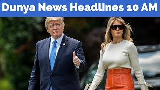 Dunya News Headlines - 10:00 AM - 20 May 2017