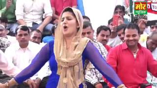 Hariyana song